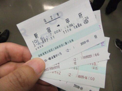 あずさのチケット