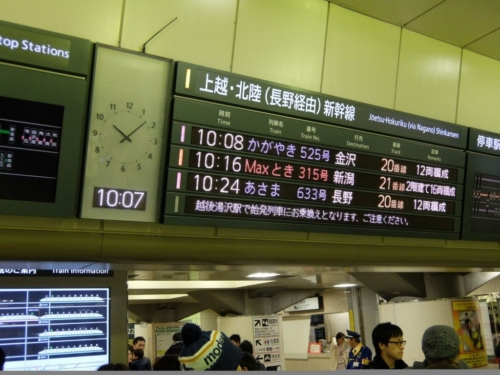 北陸新幹線開業