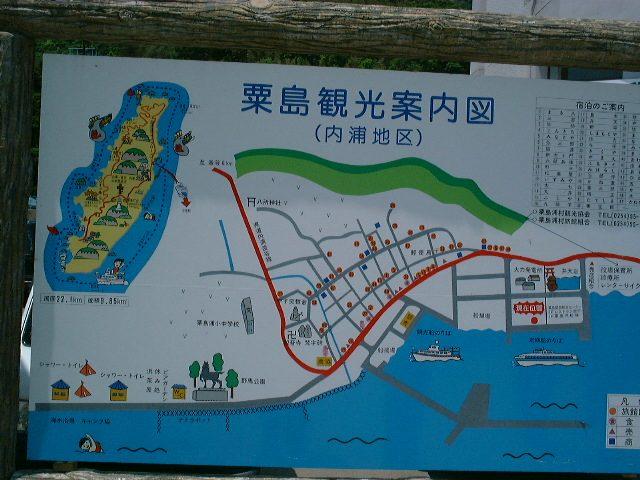 粟島観光案内図