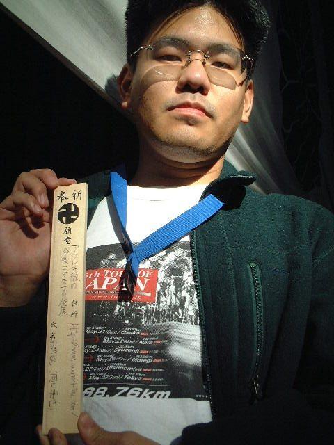 戸隠神社中社で札を奉納