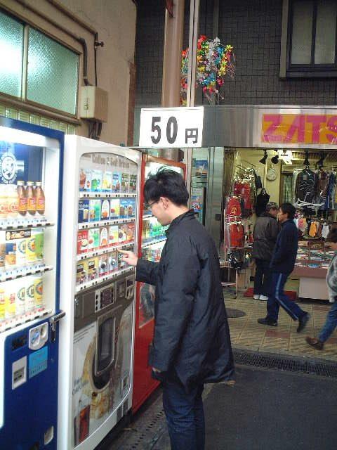 50円のジュース
