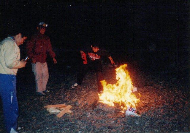 火が大きくなる