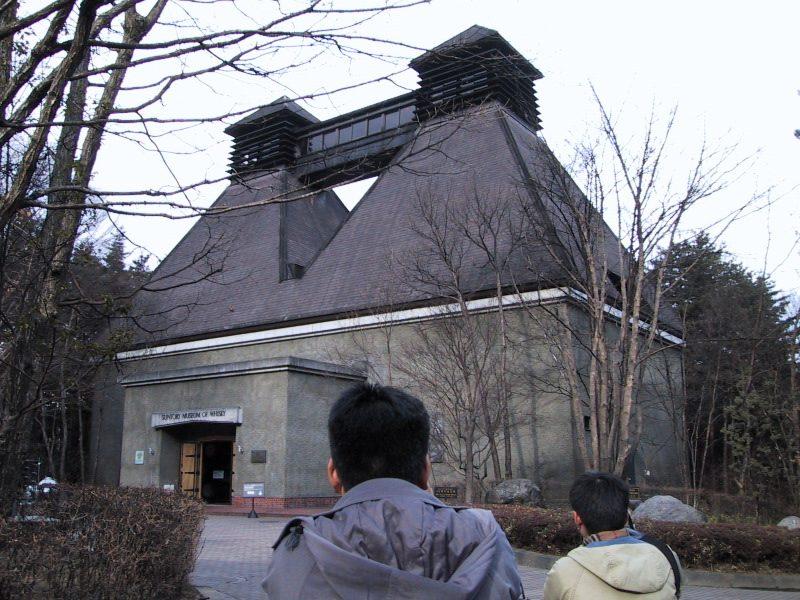 ウィスキー博物館