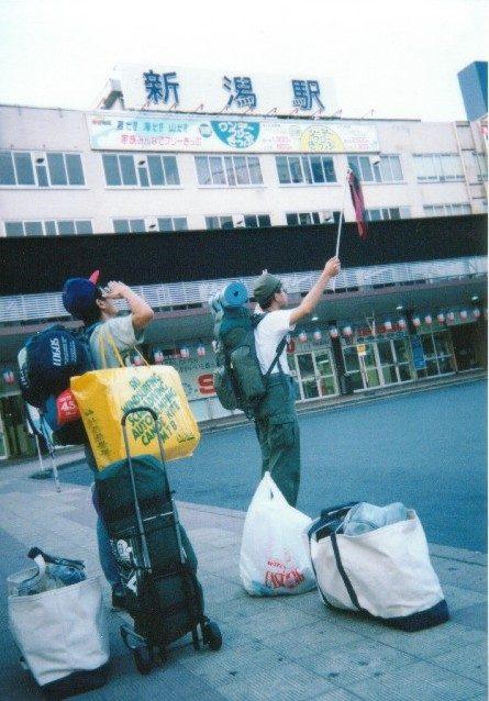 新潟駅を前に