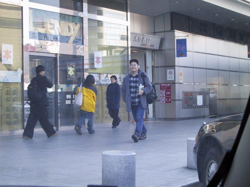 名古屋駅おかでん