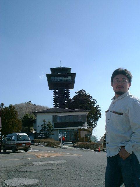 ごまさんスカイタワー