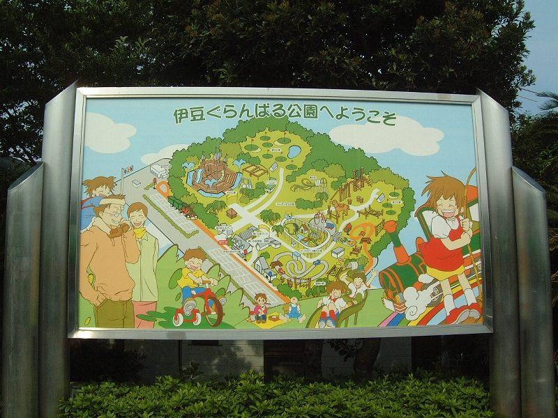 伊豆ぐらんぱる公園地図