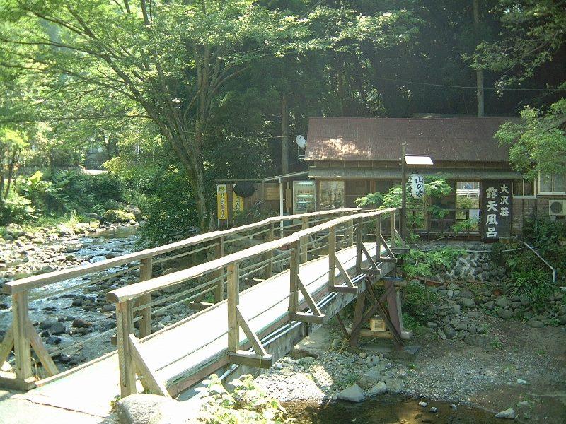 大沢荘山の家