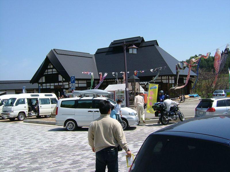 道の駅田沢