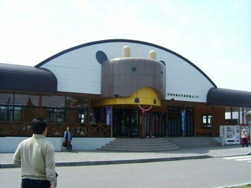 道の駅十三湖高原