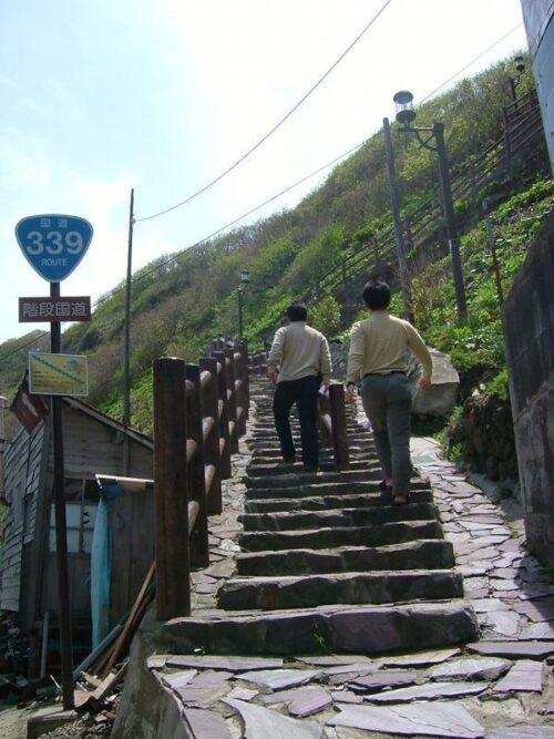 階段国道を歩いてみる