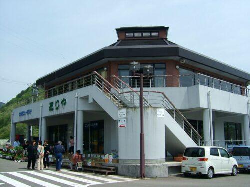 道の駅 七ヶ宿