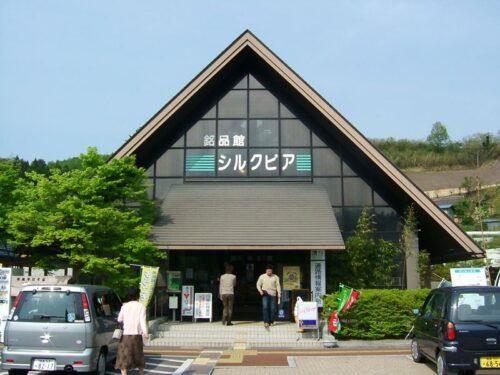 道の駅 川俣