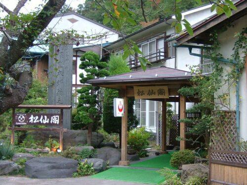 中尾山温泉松仙閣入口