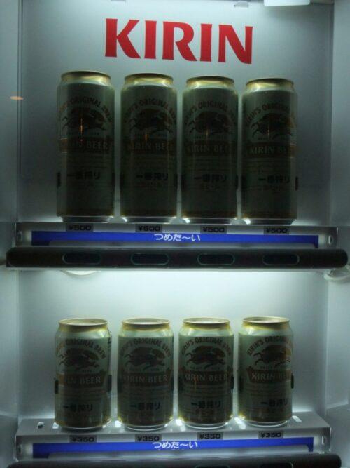 ビールの価格のチェック