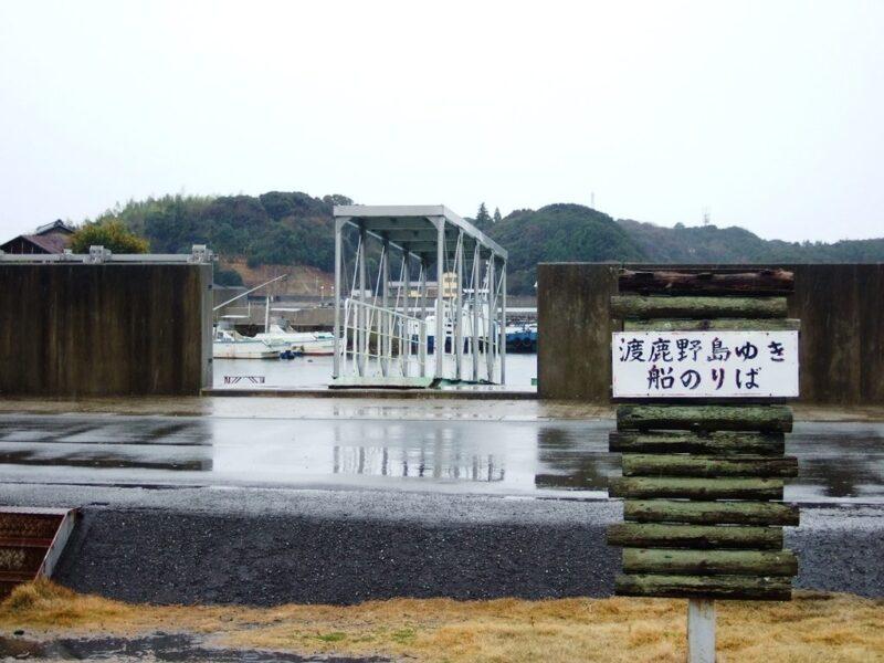 渡鹿野島ゆき船のりば