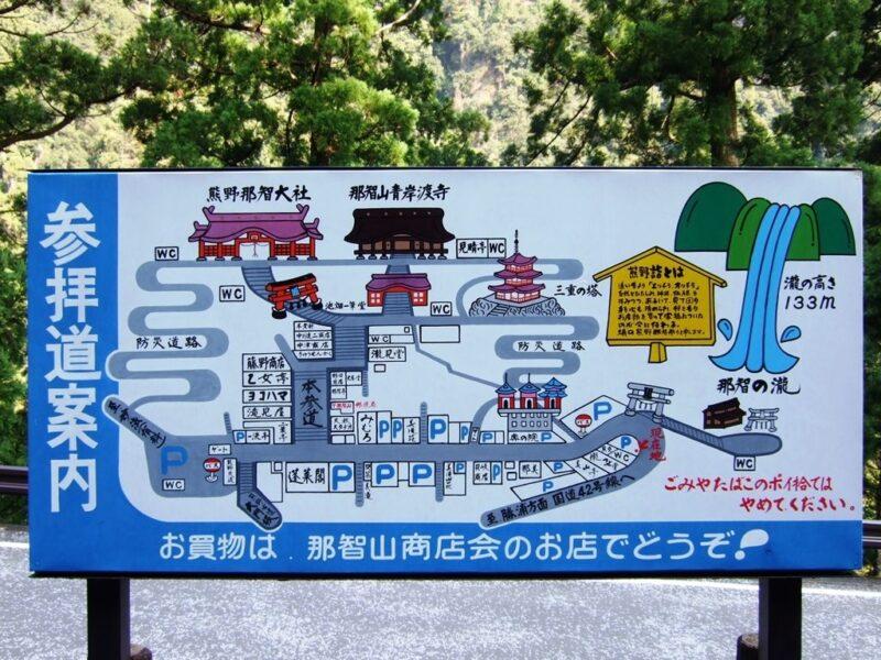 那智の滝の地図