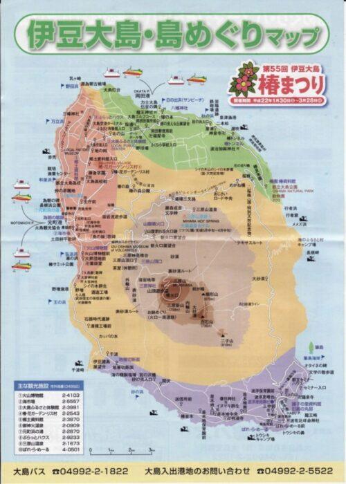伊豆大島地図