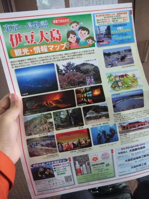 観光・情報マップ
