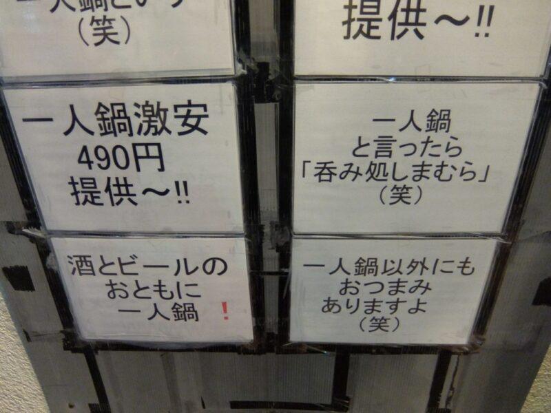 張り紙(笑)3