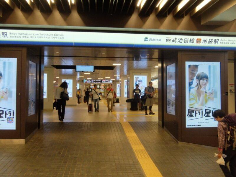 西部池袋駅