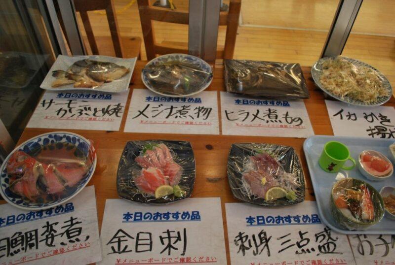 食品サンプル1