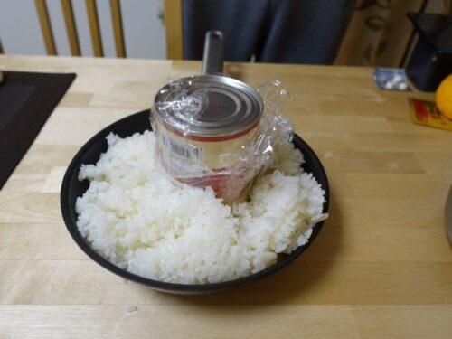 2合のお米がすっぽり