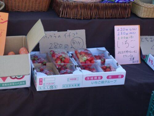 安パイのイチゴ280円