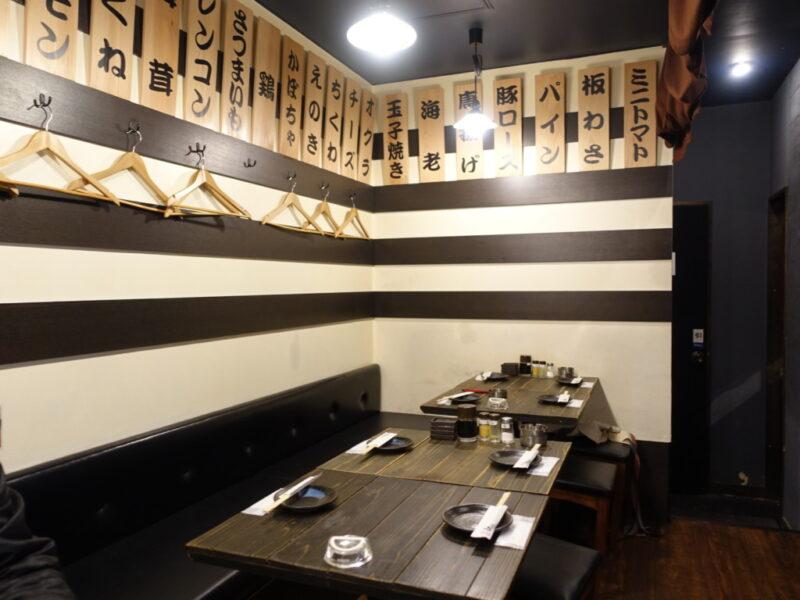 Gachi店内