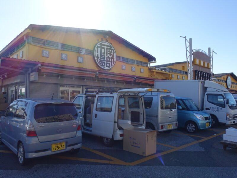 松戸南部市場