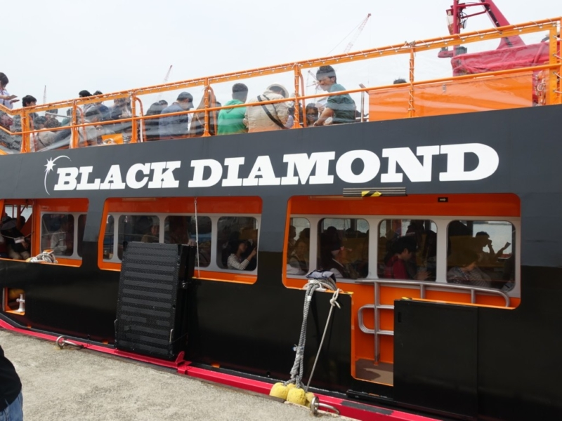 ブラックダイヤモンド号側面
