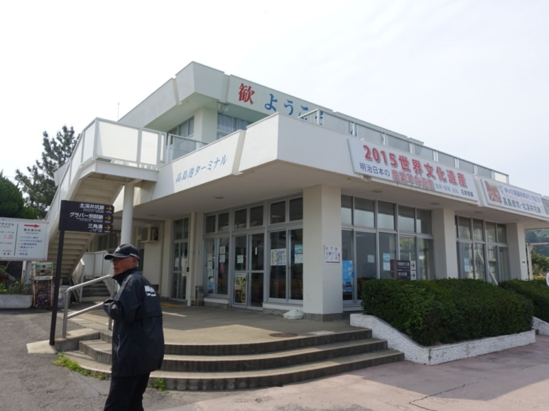 高島港の待合所