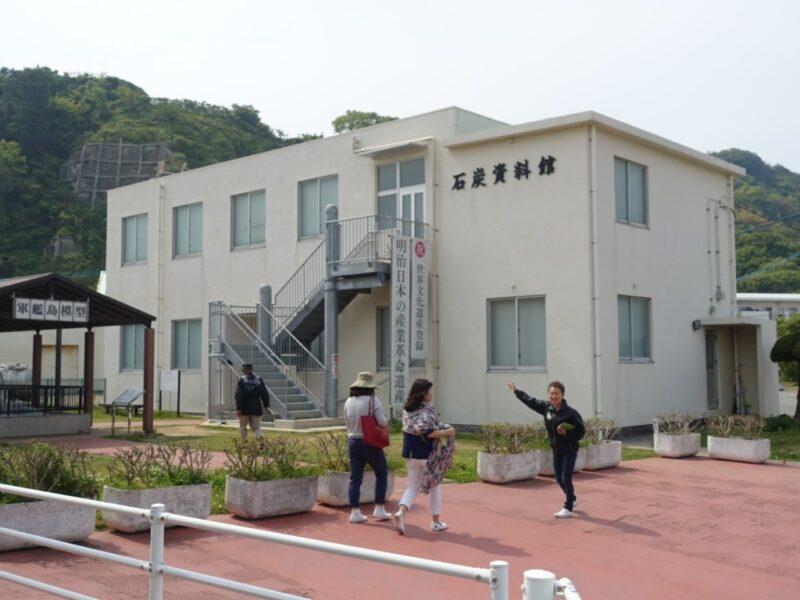 炭鉱資料館