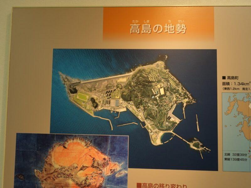 高島の写真