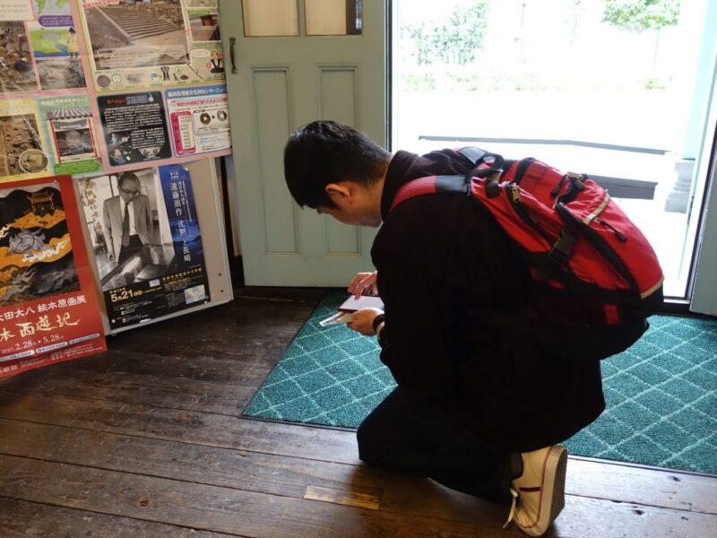 遠藤周作文学館のポスター