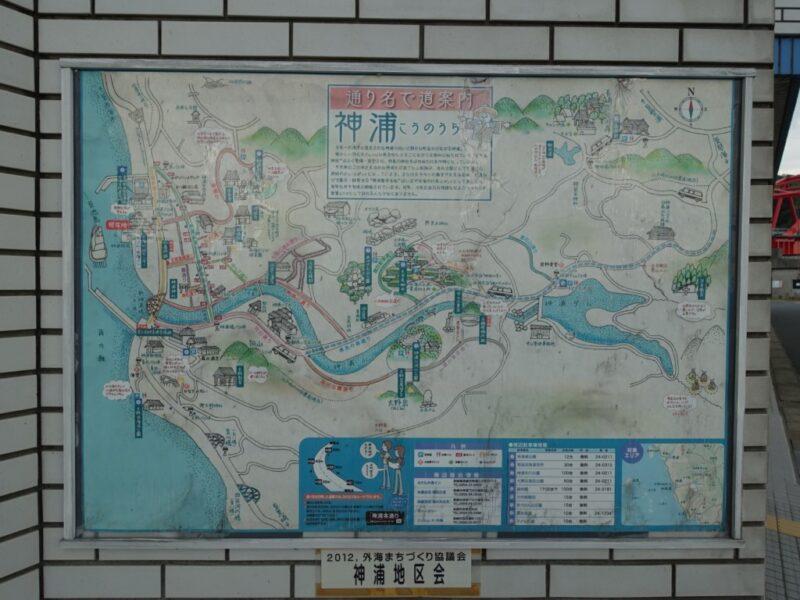 神浦港の地図