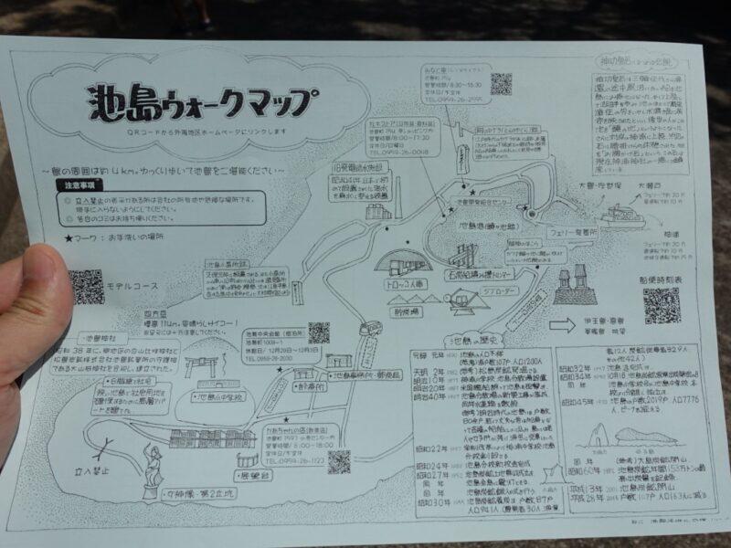 池島ウォークマップ