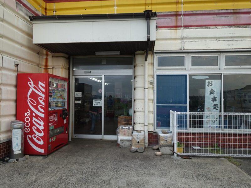 池島・かあちゃんの店