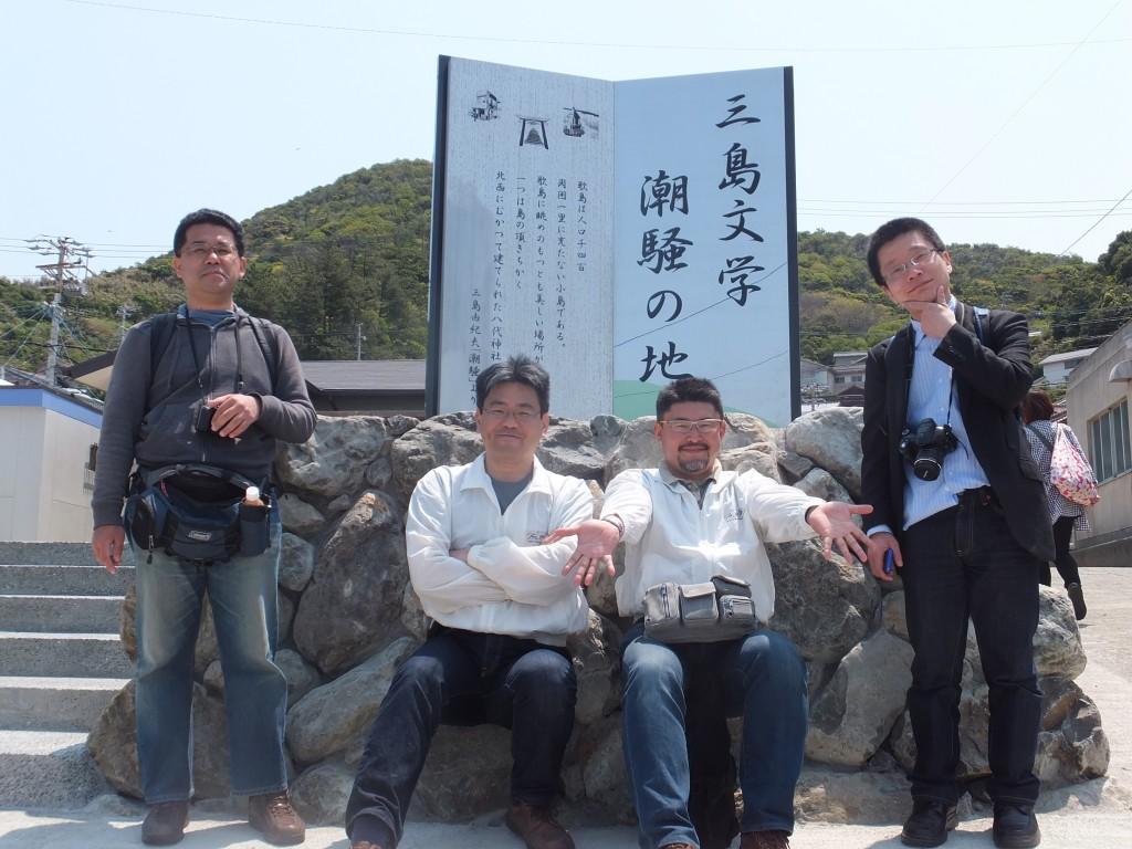 神島でアワレみ隊