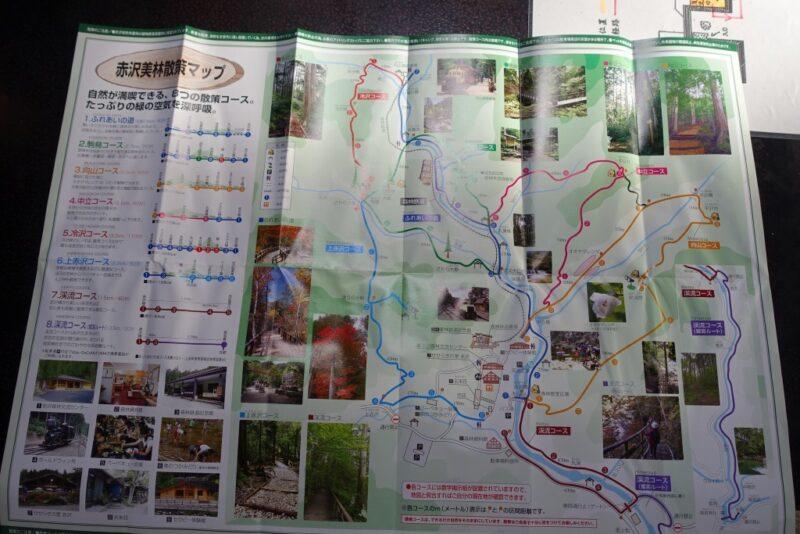 赤沢自然林マップ