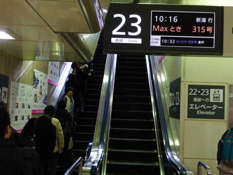 東京駅23番ホーム