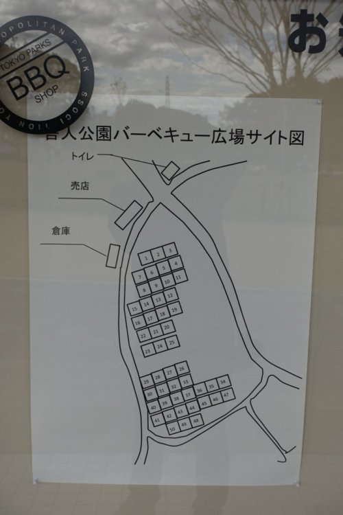 BBQ場敷地解説
