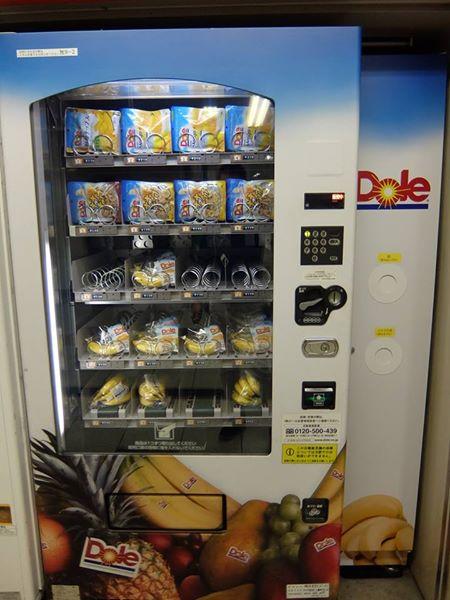 バナナ自販機