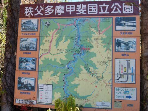 御嶽駅周辺地図