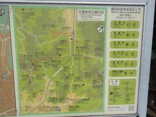 北鎌倉駅周辺地図