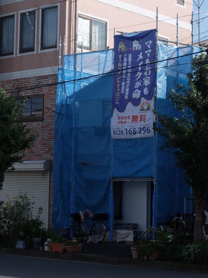 改装中の建物