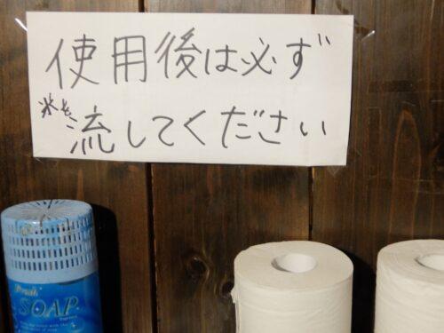 米を流してください