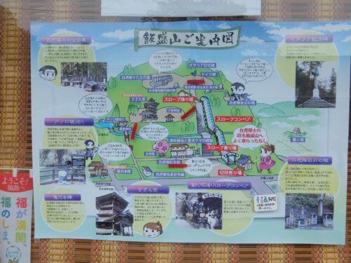 飯盛山地図
