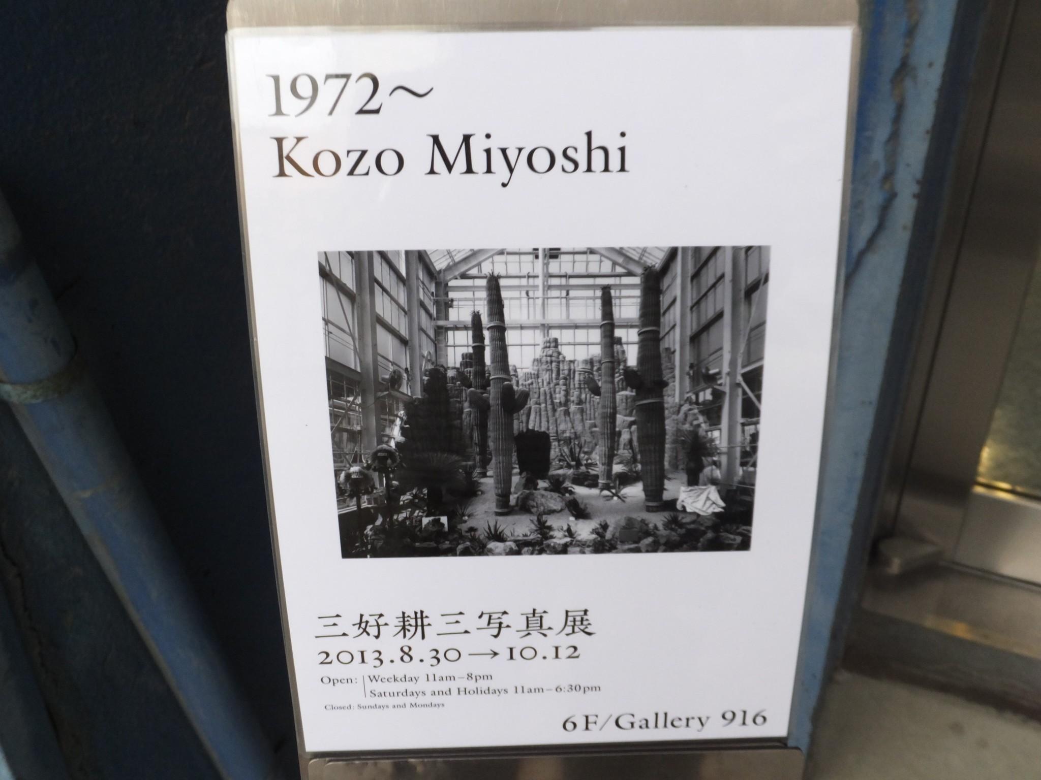 Kozo Miyoshi 1972-