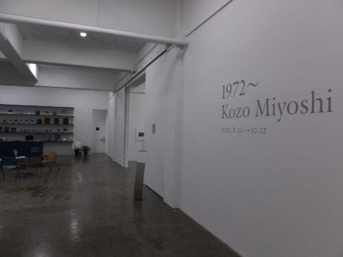 Gallery 916入り口